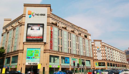 The Verge Shopping Mall