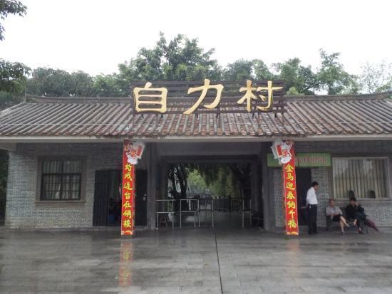 Kaiping, Çin: 入口