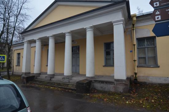 Tsarskoye Selo Palace Board