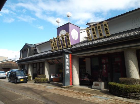 Hikiyama Museum