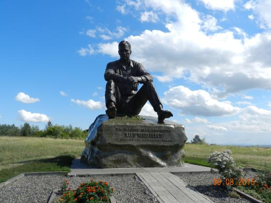 Monument to Shukshin