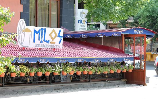 Milos Greek Tavern