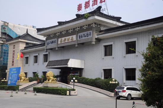 Dynasty Hotel : Façade