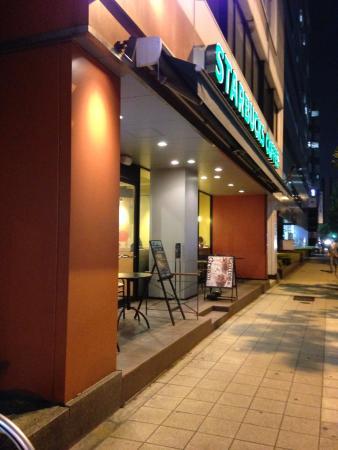 Starbucks Coffee Yotsubashi