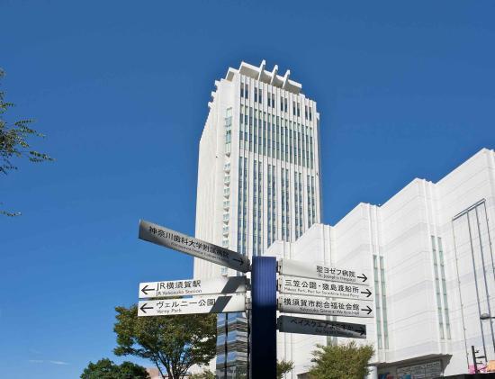 Photo of Yokosuka Prince Hotel