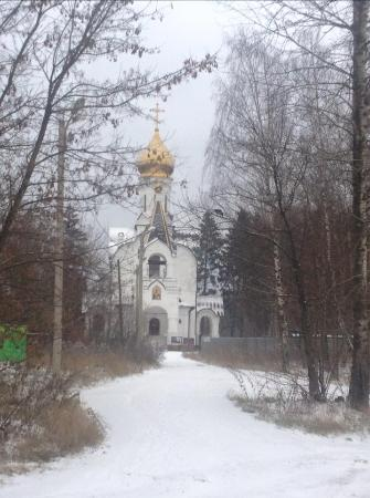 Church of New Martyrs and Confessors of Russia