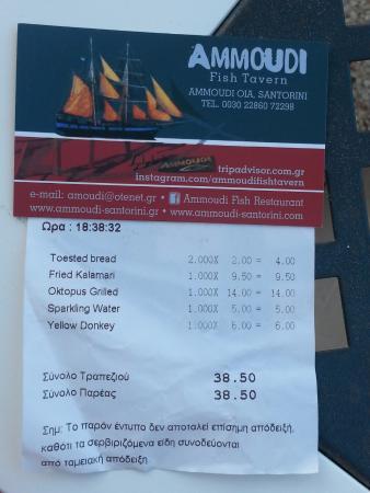 Ammoudi Fish Tavern: счет (см.вода и хлеб)