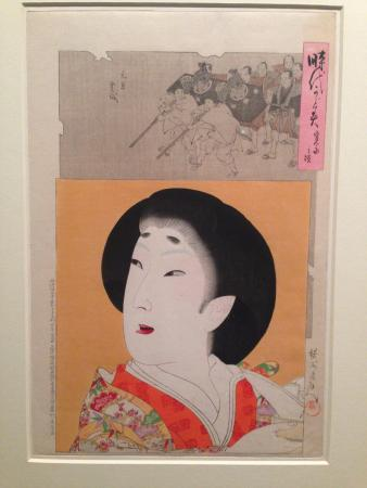 Ashmolean Museum of Art and Archaeology: Japanese Print