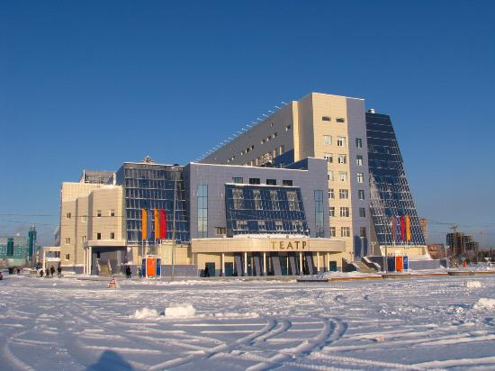 Theater of the Surgut State University