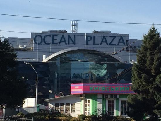 Ocean Plaza: Издалека видно