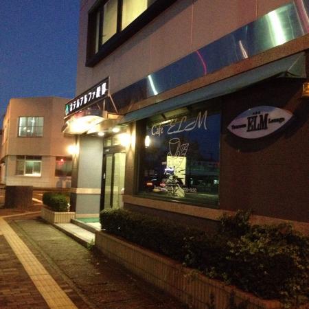 Photo of Hotel Alpha Ayabe