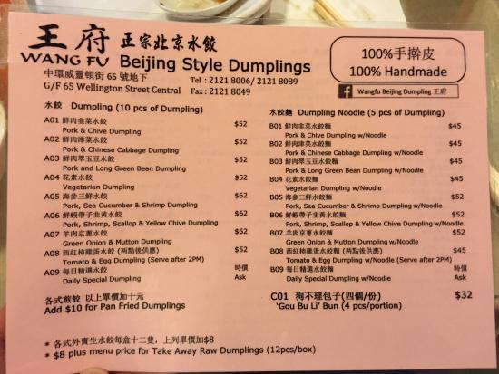 menu picture of wang fu hong kong tripadvisor