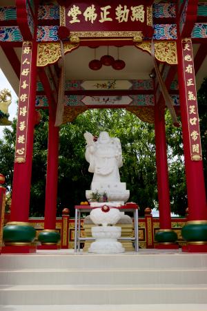 Kua Tien Keng Shrine