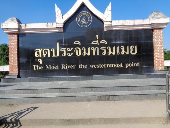 สะพานมิตรภาพไทย-พม่า