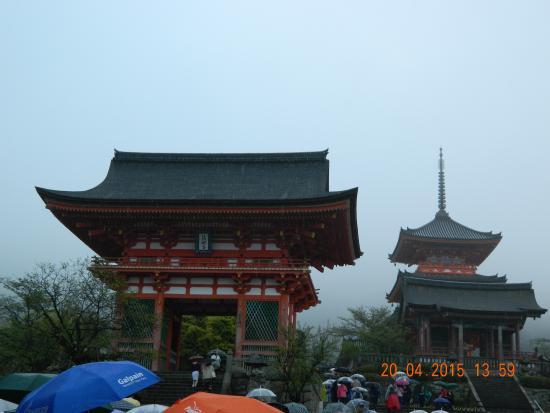 önünden - Picture of Kiyomizu-dera Temple, Kyoto - TripAdvisor