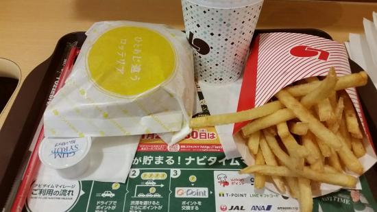 Lotteria Minami-Gyotoku