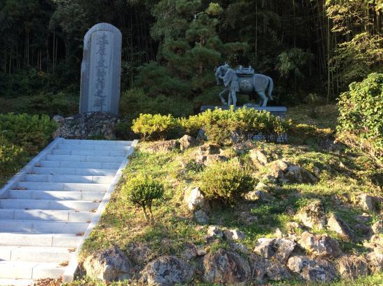 Shiobara Tasuke Museum