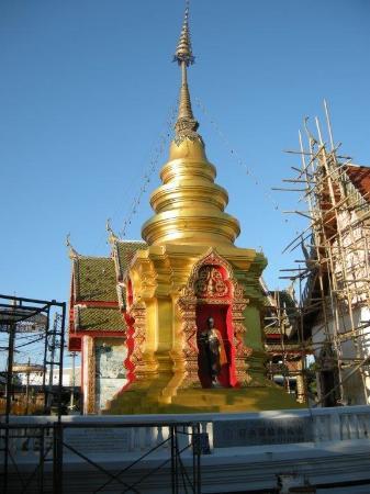 Wat Bo Sang