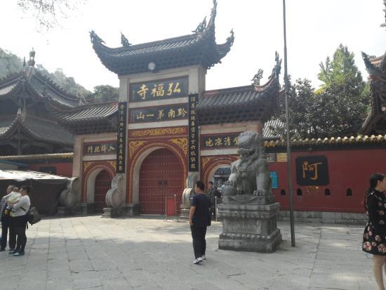 Hongfu Temple: 9
