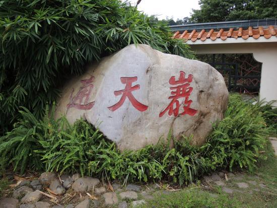 Tongtian Cave Scenic Resort: Tongtian Cave