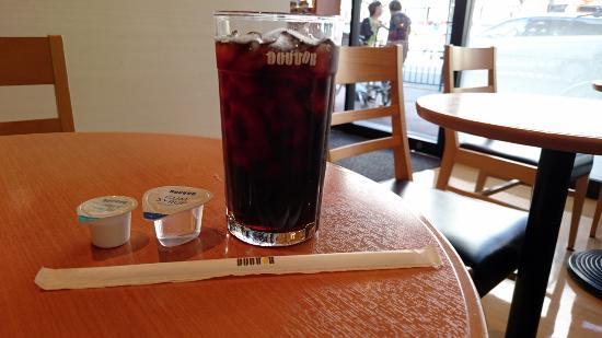 Doutor Coffee Shop Emmachi Ekimae