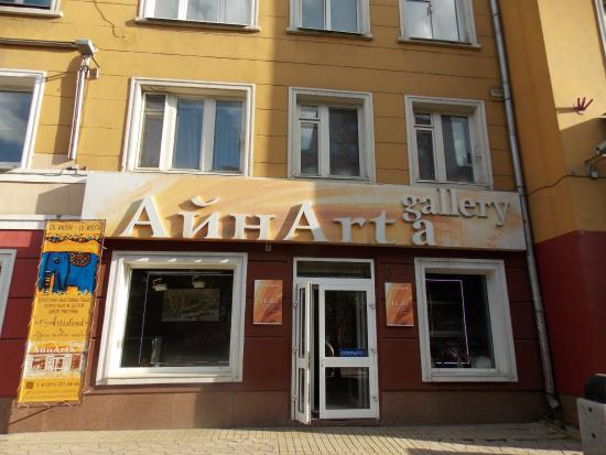 Ainart Gallery