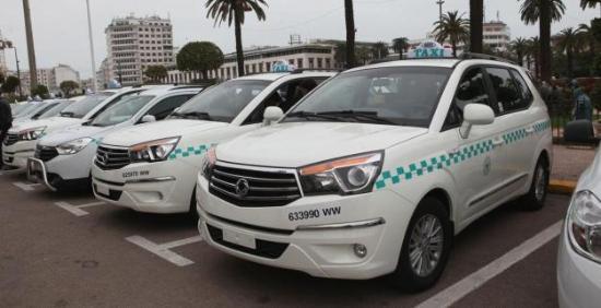 Taxi Aeroport Agadir