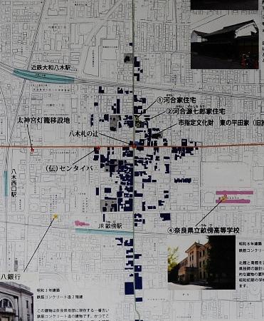 Business Kanko Hotel Kawai: ビジネス観光ホテル 河合 周辺八木町観光地図河合家住宅