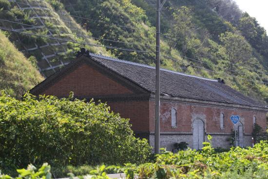 Former Warehouse of Okada