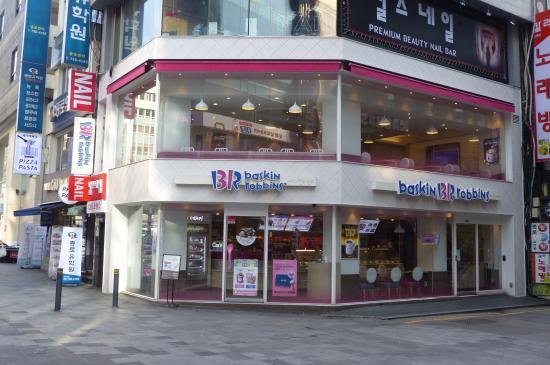 Baskin-Robbins Cafe 31 Gwanghwamun Store, Seoul - Restaurant