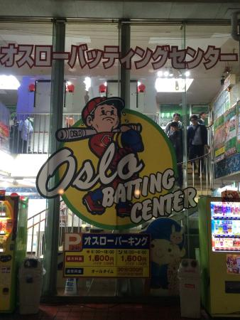 Oslo Batting Center Shinjuku