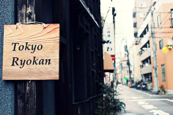 Tokyo Ryokan