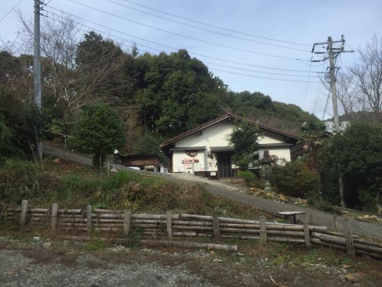 Shokichi no Yu