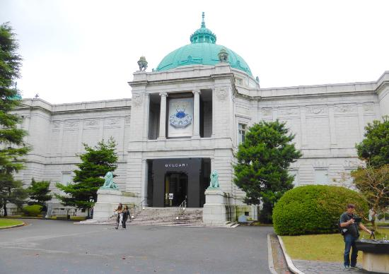 how to go to national museum