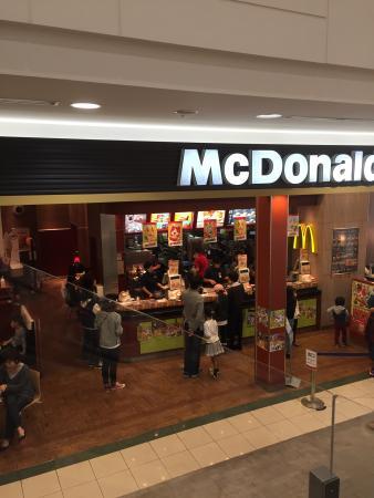 McDonald's Aeon Mall Tsurumiryokuchi