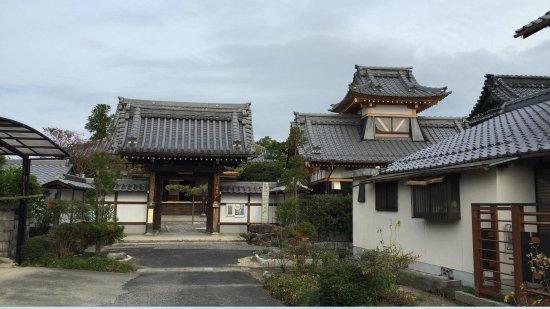 Hosembo Temple