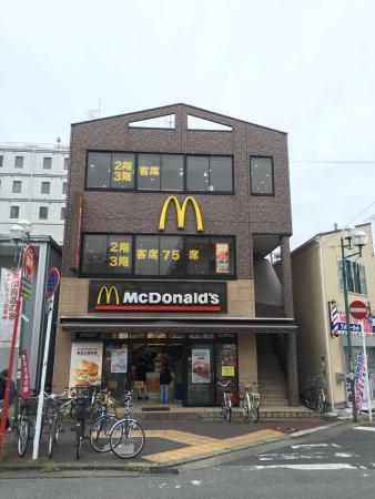 McDonald's Kitamatsudo