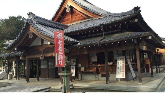 Hyozu Shrine