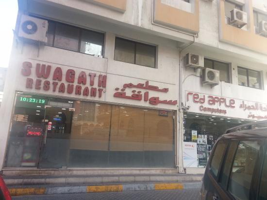 Good restaurant abu dhabi picture of swagath vegetarian for Ristorante cipriani abu dhabi