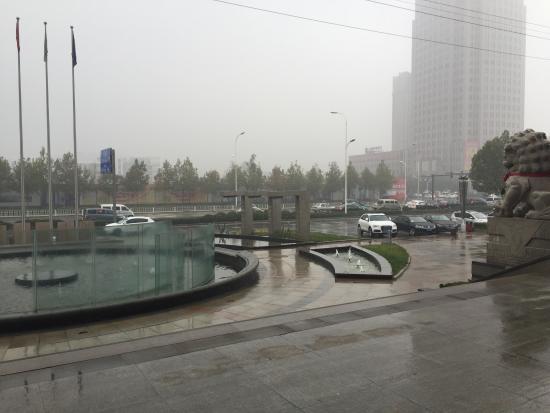 Zibo, จีน: photo2.jpg