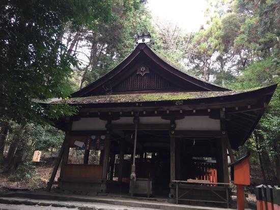 Ota Shrine