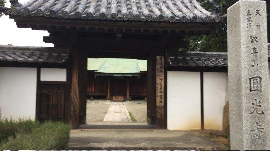 Enkoji Temple