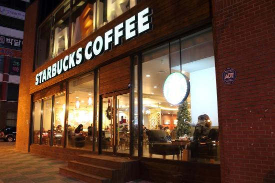 Starbucks Changwon Sangnamdong