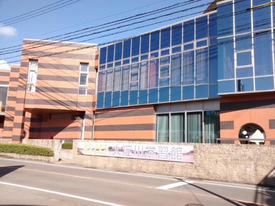 Oyodo River Study Center
