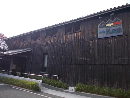 Brewery Village Chojugura