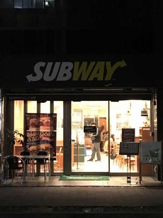Subway Shin-Yokohama
