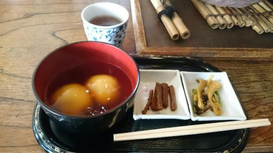 Honpo Ichino Sakamochiya