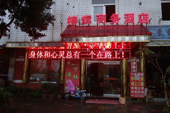 Chun Hui Business Hotel