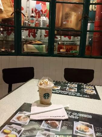 pest analysis of starbucks coffee of hong kong A complete and comprehensive analysis of green mountain coffee roasters includes an overview of the industry the company operates in and then moves on to analyzing the company itself.