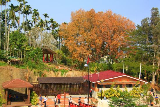 Meishan Park